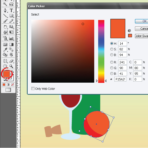 Уроки Adobe Illustrator
